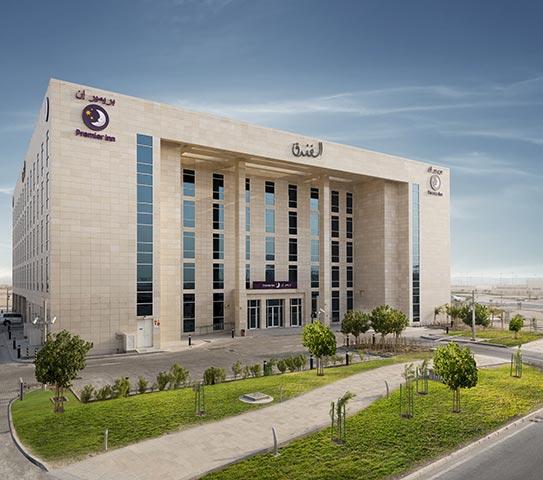 فندق بريمير إن - مدينة الدوحة التعليمية