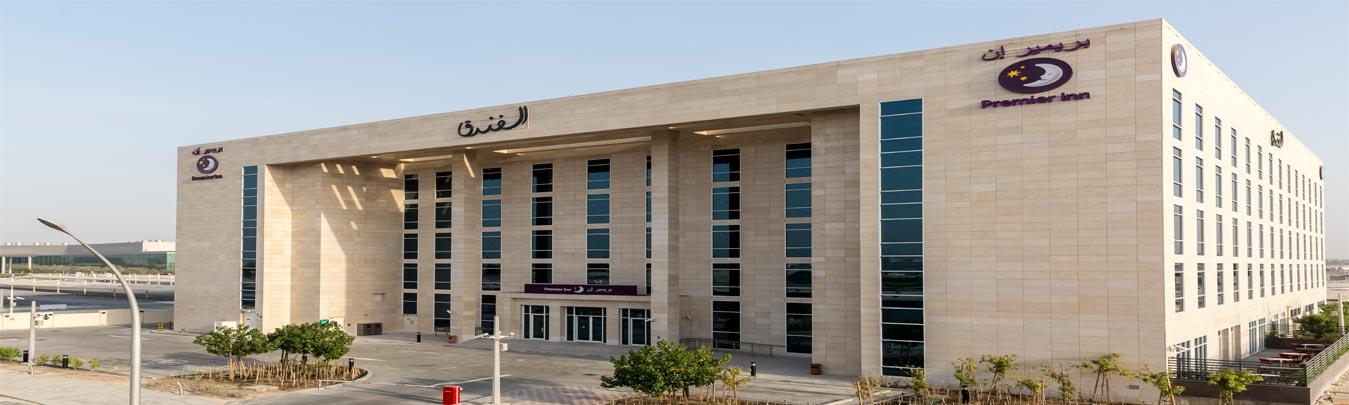 بريمير إن مدينة الدوحة التعليمية