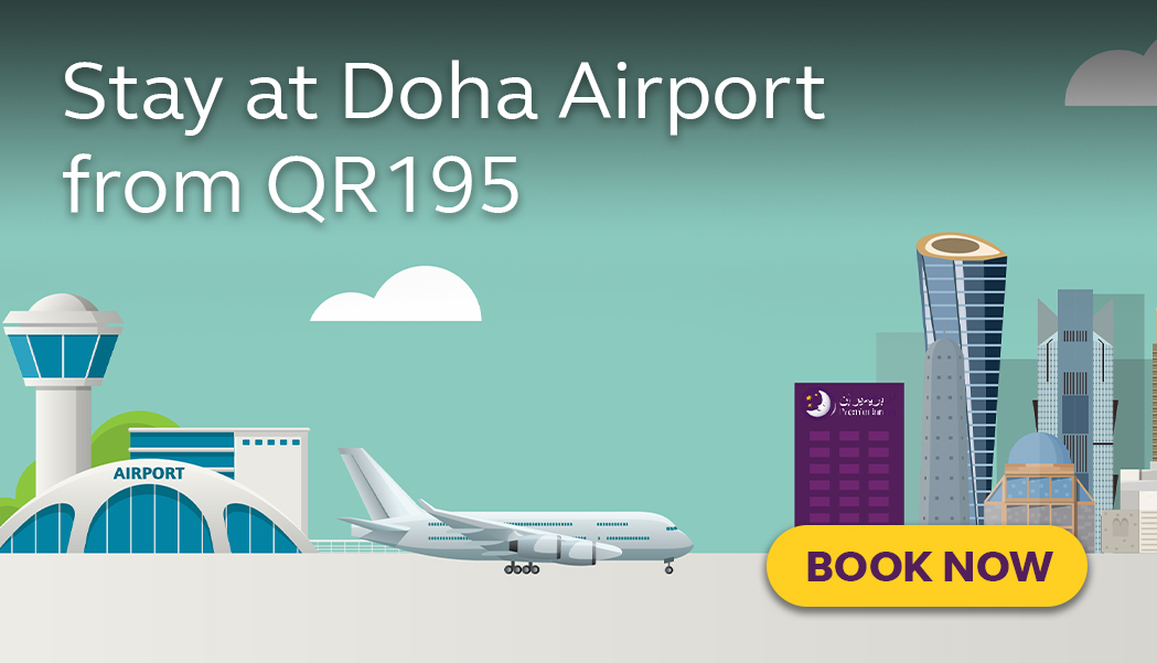 Hotel in Doha near Doha Airport